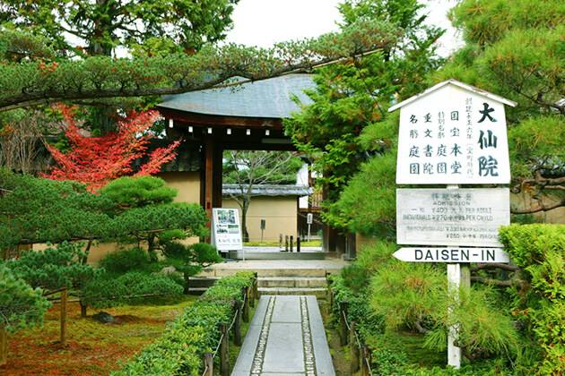 Daisen-In Temple discovery in school tour to Japan