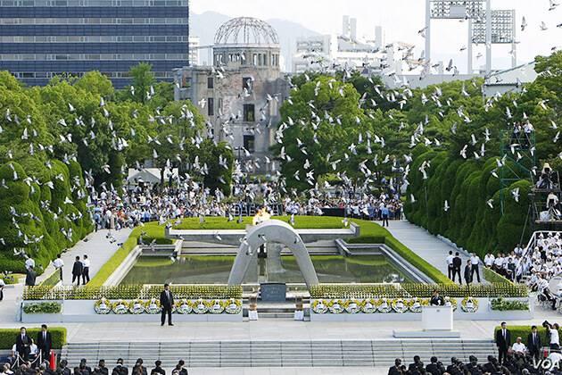 Hiroshima Peace Memorial Park in Japan