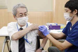 Japan Launches the Great COVID-19 Vaccination Campaign