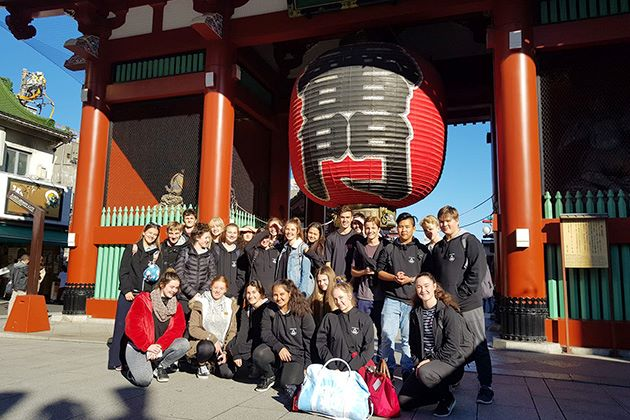 Japan School Trips - Educational School Trip