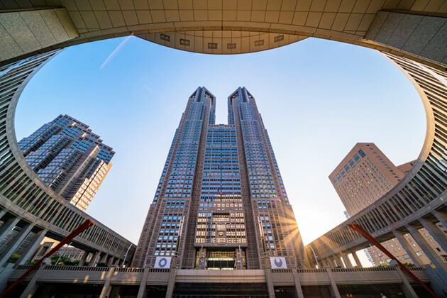 Tokyo Metropolitan Government Building in Japan